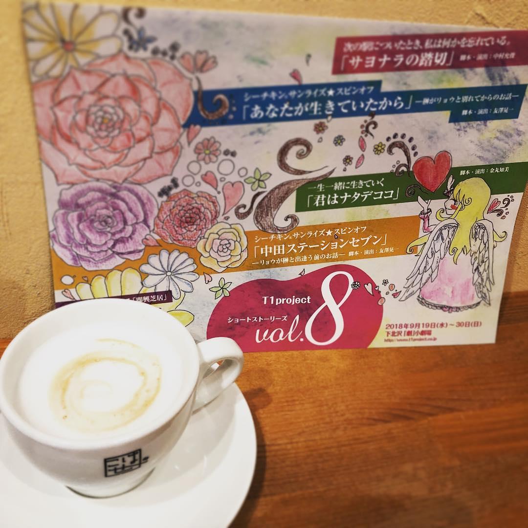 喫茶ギャラリーGekiの今週のお隣さん♪