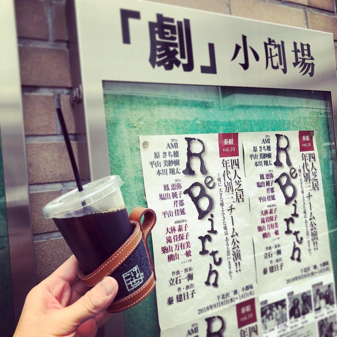 アイスコーヒー-下北沢-こはぜ珈琲-カフェ-.jpg