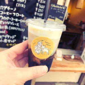 Gekiでも可愛いアイスコーヒーあるよ