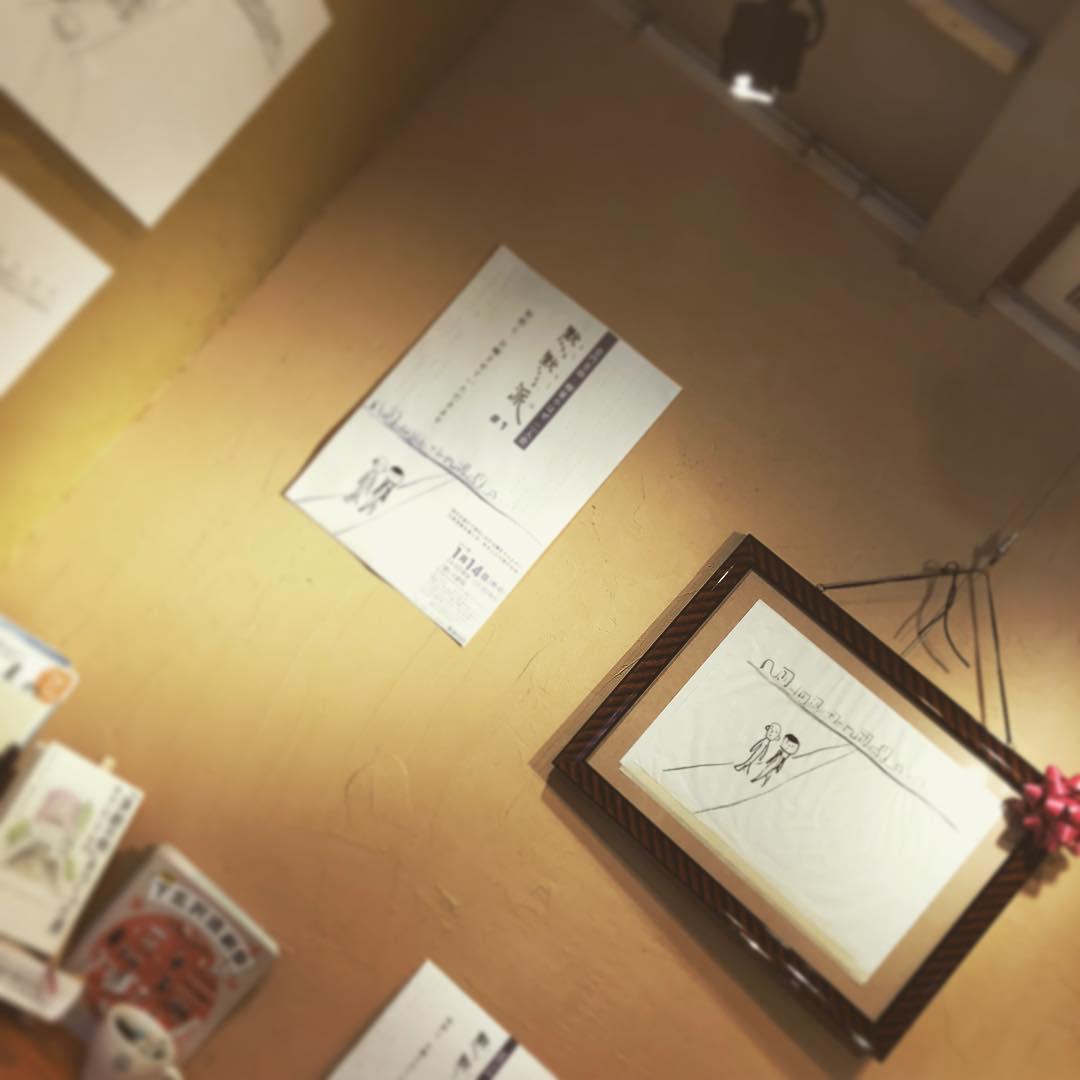 こんにちは♪ 喫茶ギャラリーGekiです♪ ただ今ギャラリーでは1月14日 下北