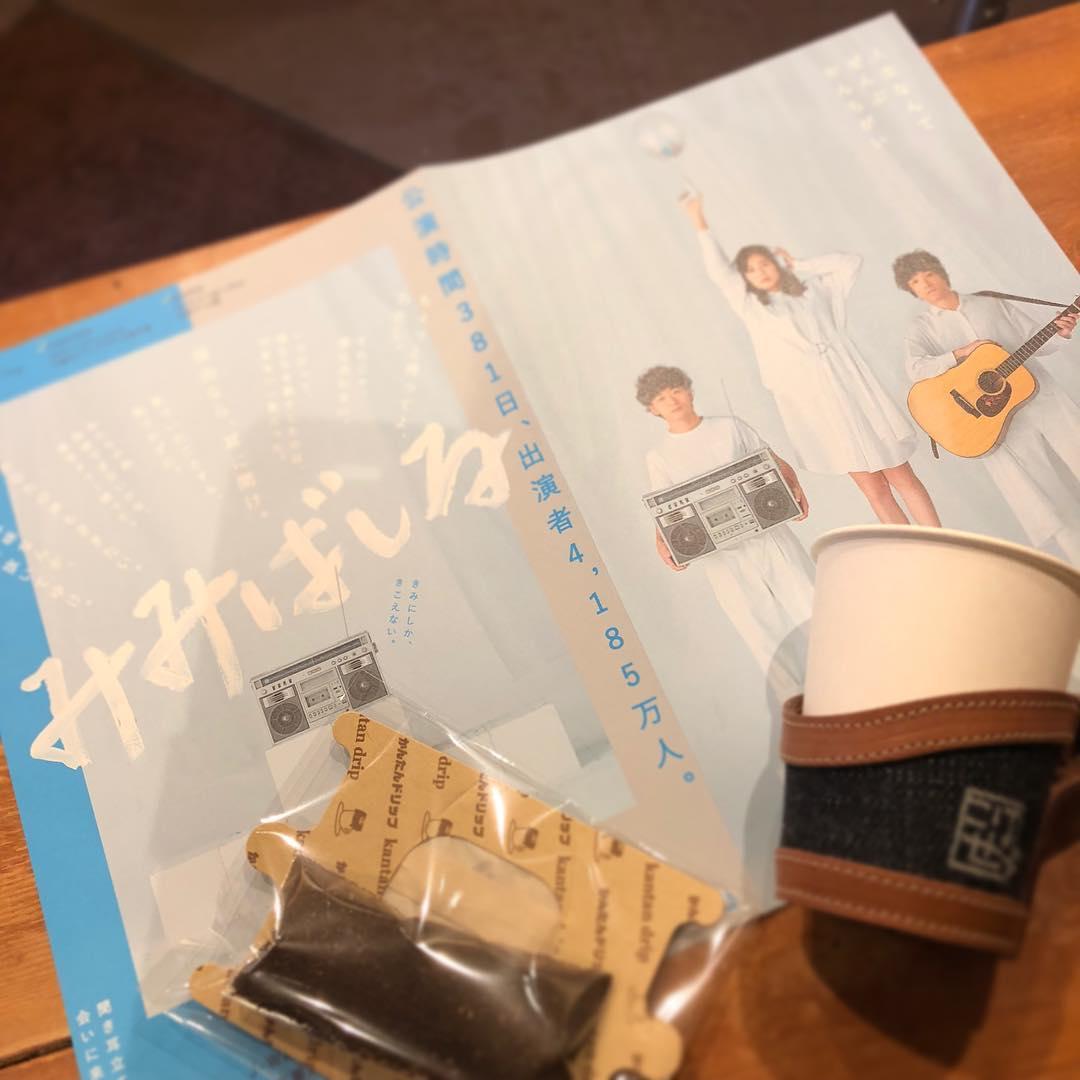 本日より2月17日まで! 喫茶ギャラリーGekiにて J-WAVE 30周年記念